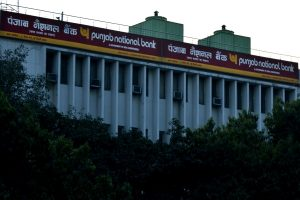 Shares of PNB slipped after RBI flags under-reporting of NPAs