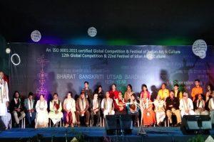 Bharat Sanskriti Utsab inaugurated in Burdwan, scheduled to held till 24 Dec