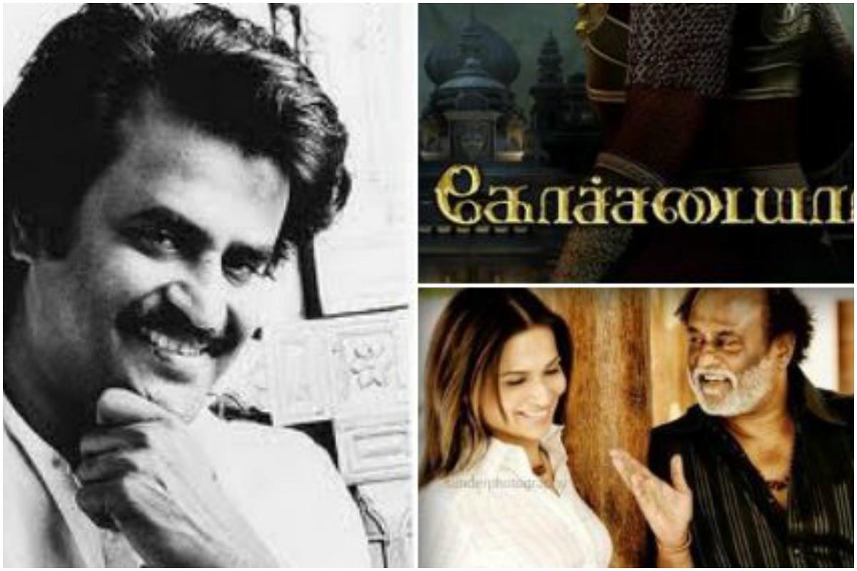 Mahesh Babu, Kamal Haasan, Thalaiva, Happy Birthday Rajinikanth, Soundarya