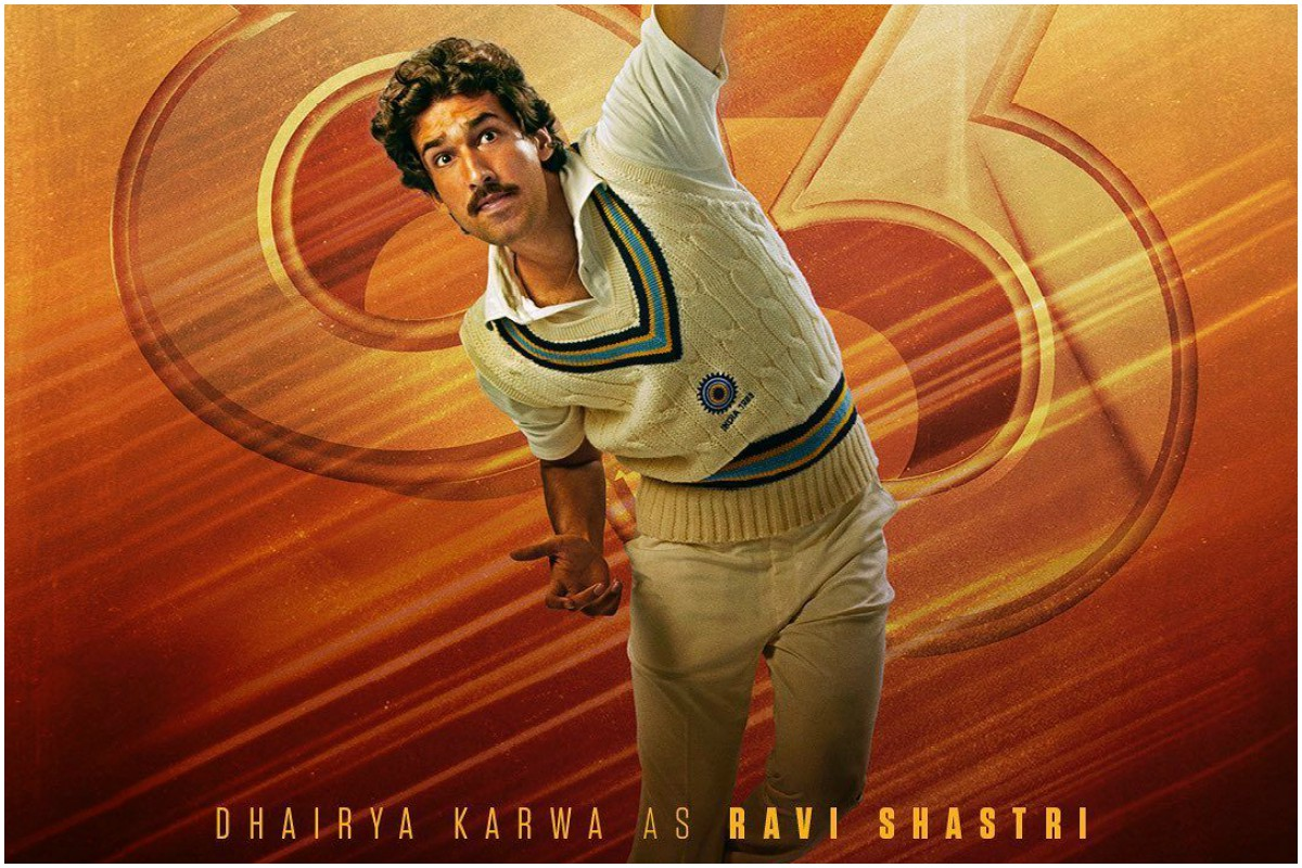 '83: Dhairya Karwa's character poster as cricketer Ravi Shastri out
