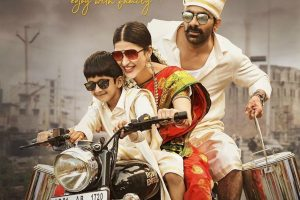 Ravi Teja, Shruti Haasan share new 'Krack' poster on Makar Sankranti
