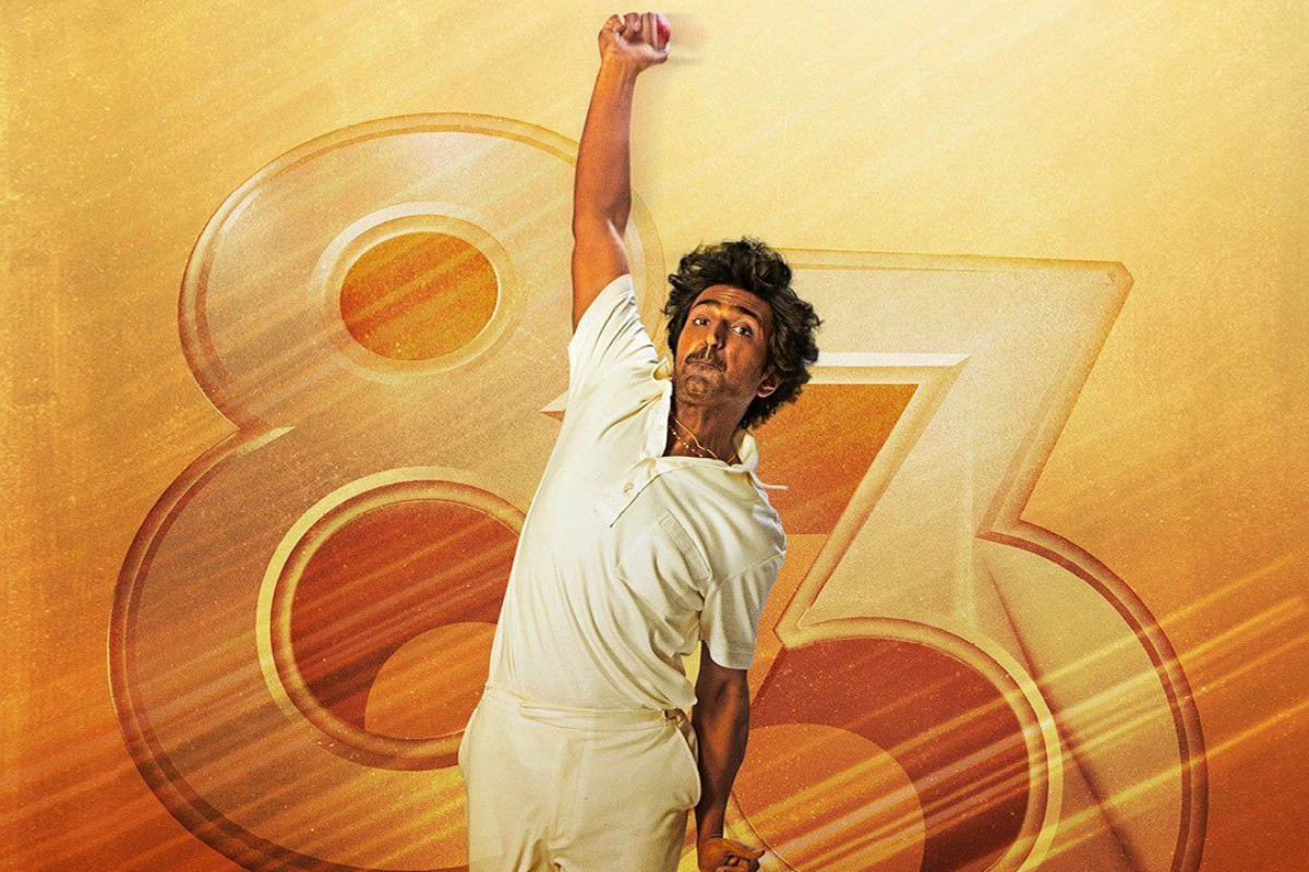 '83: Dinker Sharma to play cricketer Kirti Azad, character poster out!
