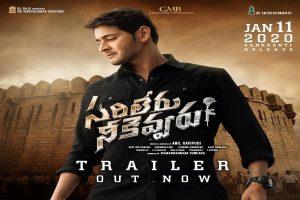Mahesh Babu starrer Sarileru Neekevvaru trailer out!