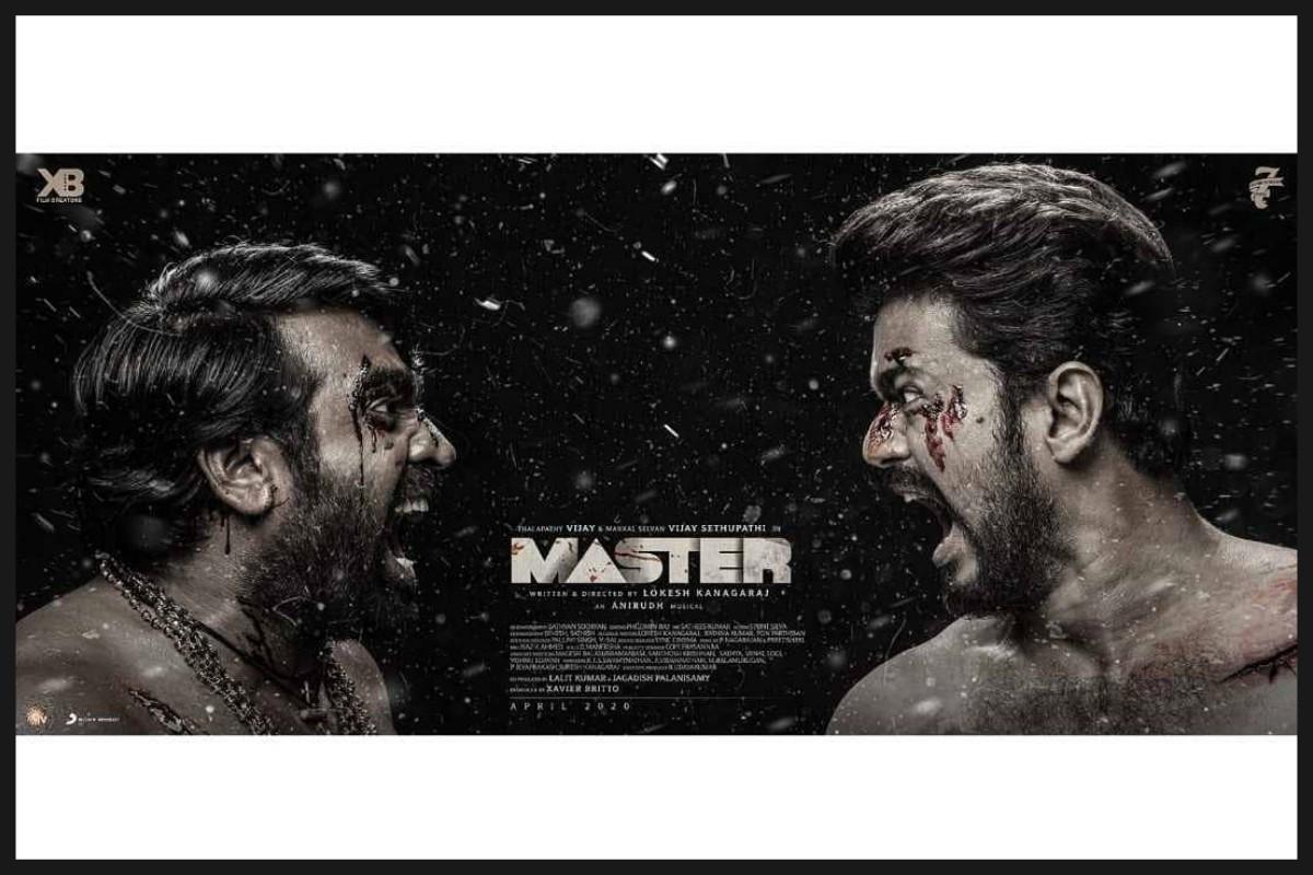 Vijay Sethupathi, Vijay, Bigil, Master, Masterthirdlook, Super Deluxe, Lokesh Kanagaraj, Thalapathy 64,