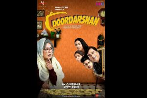 Doordarshan – Official Trailer | Mahie Gill, Manu Rishi Chaddha | Gagan Puri | 28 Feb 2020