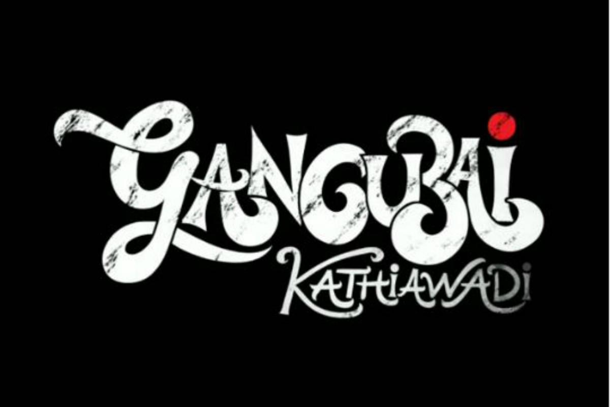 Gangubai Kathiawadi, Alia Bhatt, Sanjay Leela Bhansali, New Year, Alia Bhatt first look Gangubai, Gangubai film, Taran Adarsh,