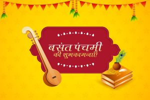 Welcome the goddess of knowledge 'Saraswati' and usher in spring on Vasant Panchami 2020