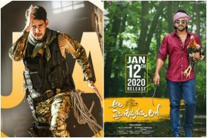 Mahesh Babu's Sarileru Neekevvaru vs Allu Arjun's Ala Vaikunthapurramloo Box Office collection