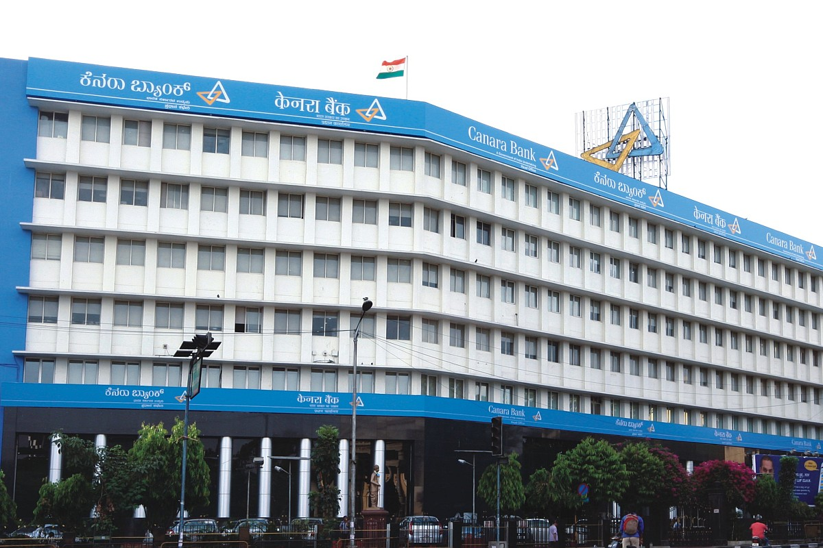 Government appoints LV Prabhakar as new MD & CEO of Canara Bank