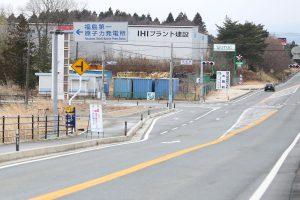 Japan n-reactor's suspension ordered over safety