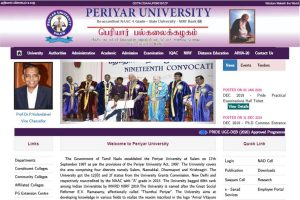 Periyar University Results for UG, PG courses to be out soon on periyaruniversity.ac.in; get steps to download