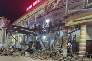 Panel to probe Burdwan Railway Station collapse