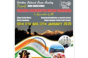 Gorkha cultural event kicks off in Siliguri