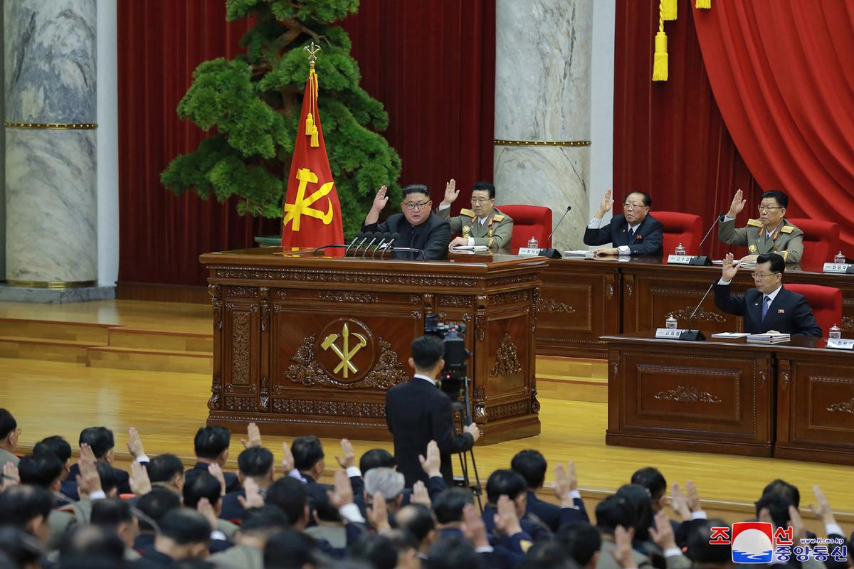 Kim's New Year Signal