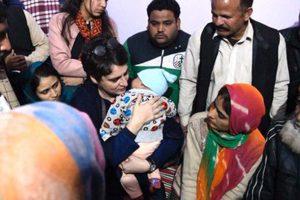 Priyanka Gandhi visits families of deceased, victims of anti-CAA violence