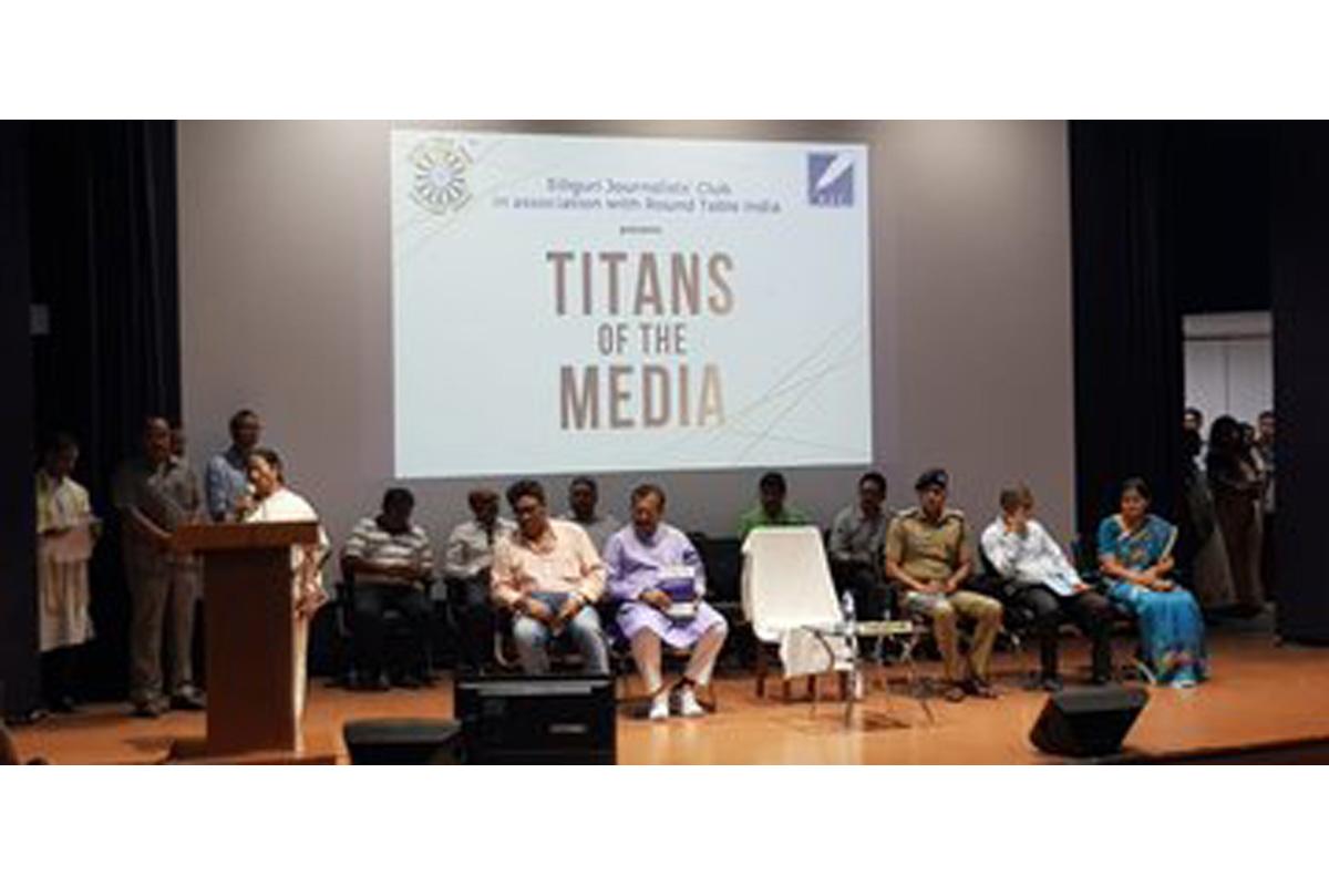 SJC, Siliguri, Siliguri Journalists' Club, Mamata Banerjee, CRPF, Kolkata, West Bengal, Bengal