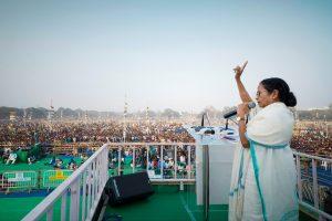 Trinamul celebrates Nagarik Divas