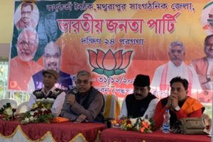 CM raising refugee issue to consolidate vote bank: Dilip