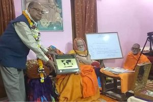 'If land is gifted to Muslims, it will encourage terrorism': Shankarcharya of Puri