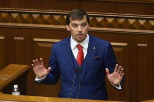 Ukrainian PM offers to quit in audiotape furore