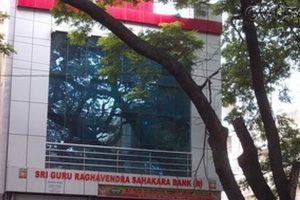 Sahakara Bank Chairman says depositors money 100% safe after RBI imposes restrictions