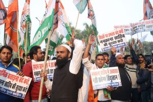 Congress stages protest outside Pakistan High Commission against attack on Nankana Sahib Gurdwara