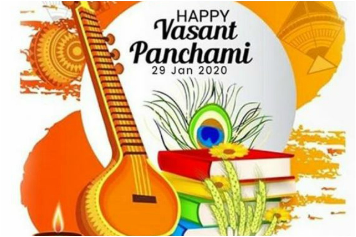 Happy Basant Panchami 2020: Best wishes, messages, greetings, images, GIFs and wallpapers to share