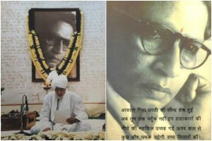 On Harivansh Rai Bachchan's death anniversary, Amitabh Bachchan remembers father
