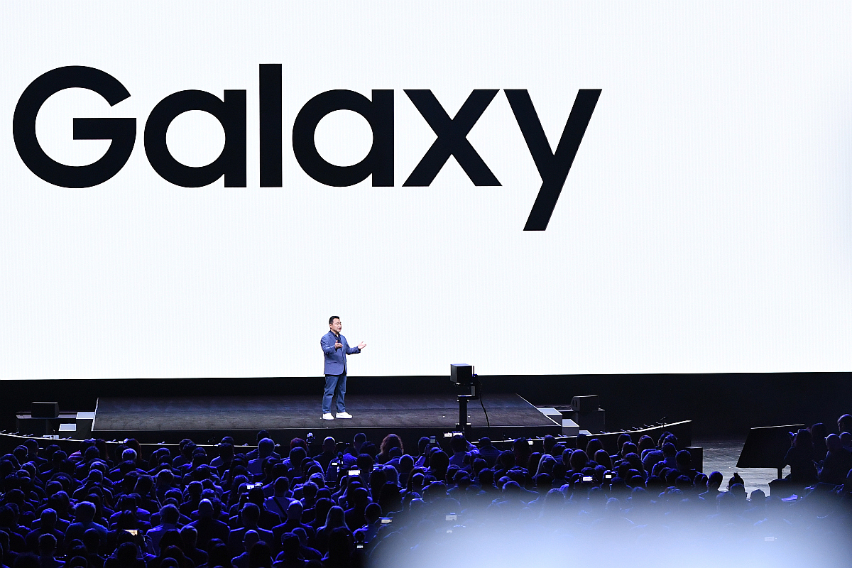 Samsung's Galaxy phones received weird '1' notification on its Find My Mobile App