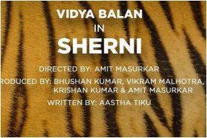 Vidya Balan announces her next film titled 'Sherni'