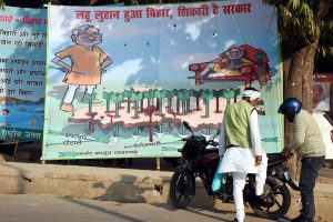 Nitish Kumar in serious trouble with huge dependency on BJP vote-bank