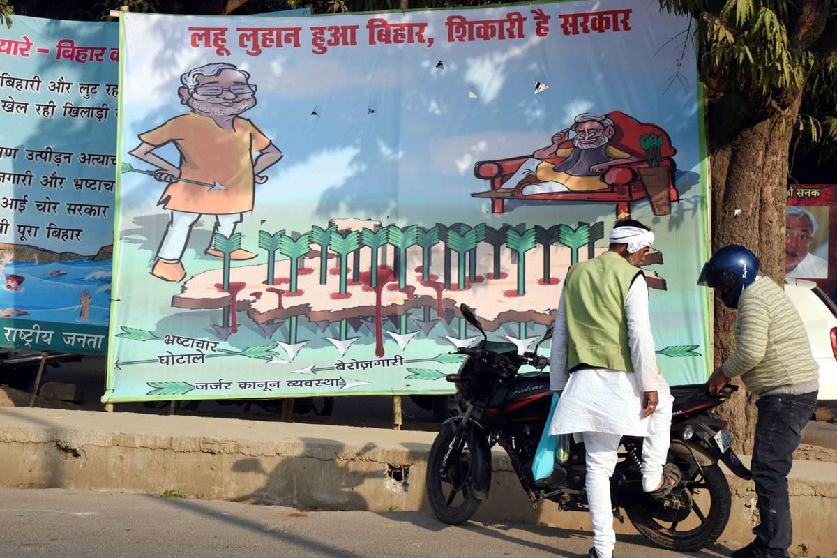 Nitish Kumar, BJP, Patna, Bihar, JD-U, Delhi, NDA, Prashant Kishor, Article 370