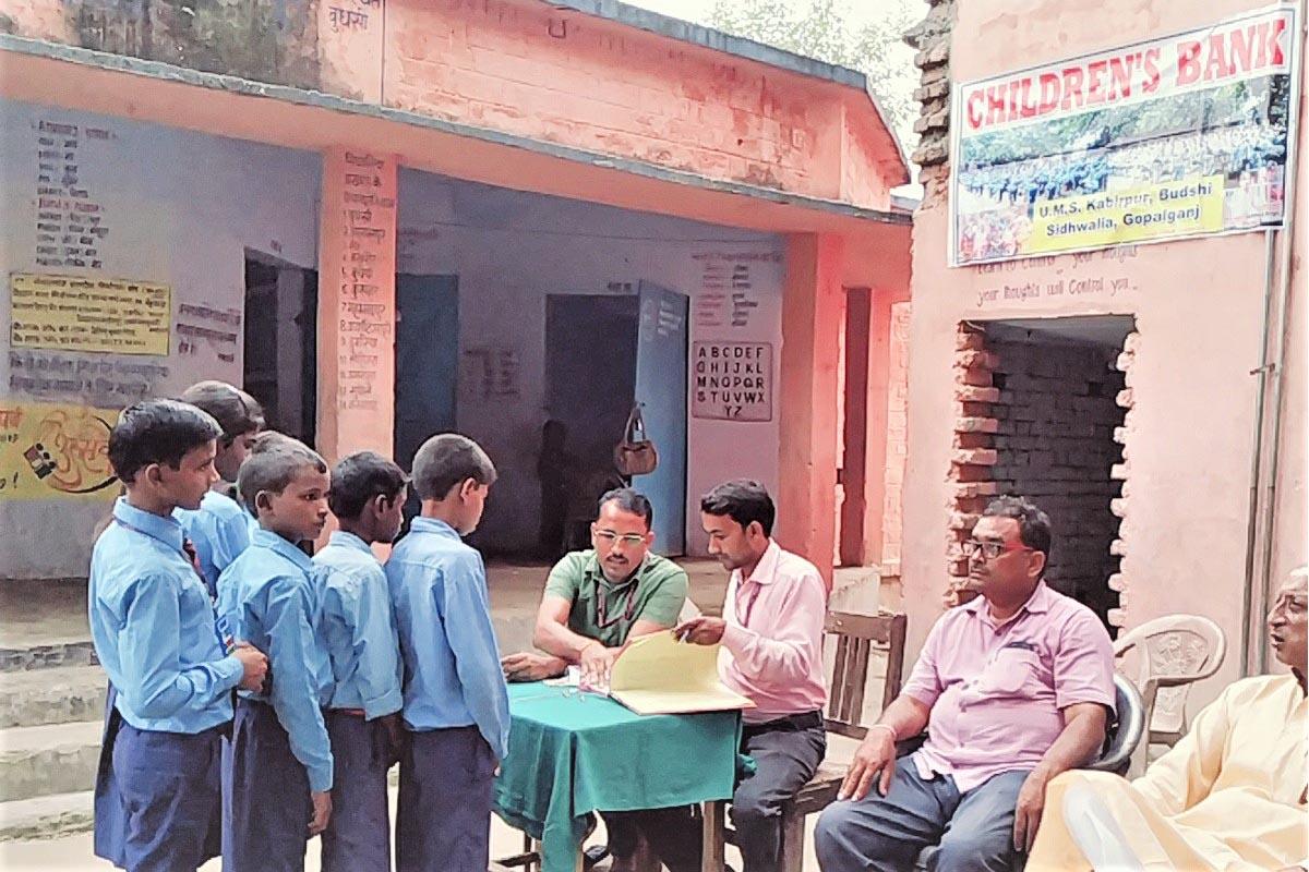 Bihar, Stationery, Patna, Goplaganj, Children's Bank, Education Department