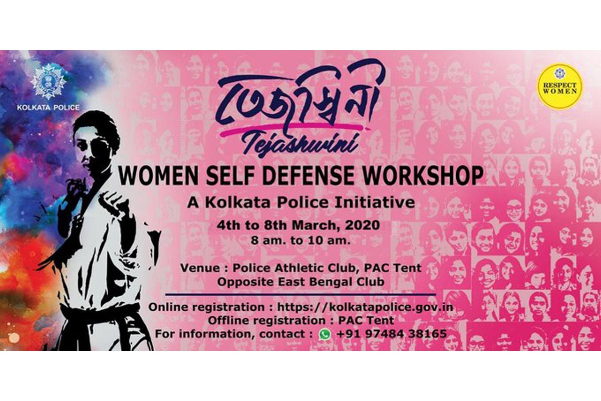 Kolkata Police, Self-defense, Eden Gardens, WhatsApp, Kolkata, Bengal, West Bengal