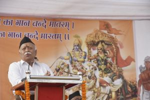 'Nationalism means Hitler, Nazism, Fascism', says RSS chief Mohan Bhagwat