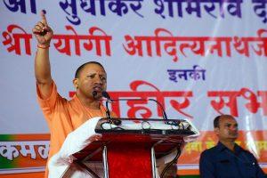 Delhi polls: AAP demands campaign ban on Yogi Adityanath for 'feeding terrorists goli not biryani' remark