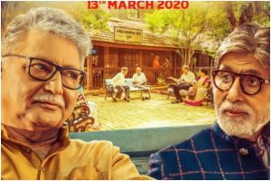 AB Aani CD: First look poster featuring Amitabh Bachchan and Vikram Gokhale out