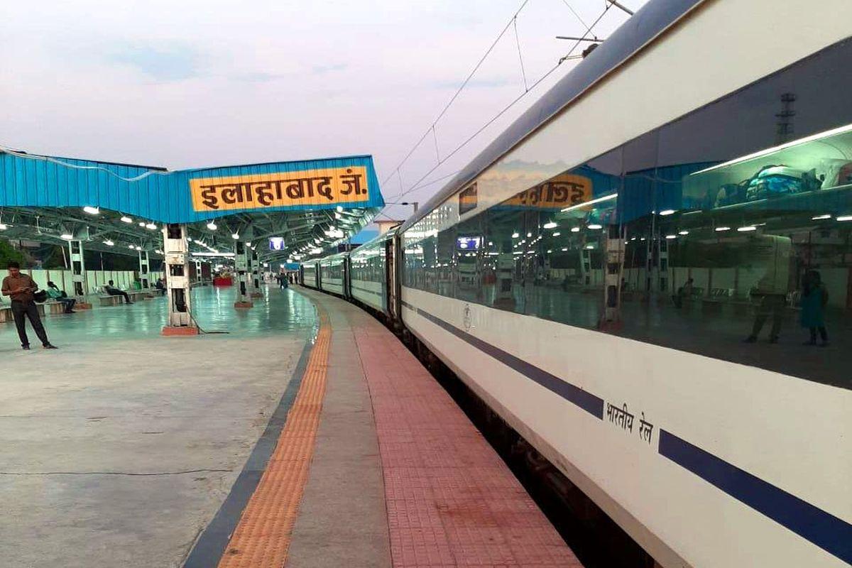 Indian Railways Allahabad division renamed as Prayagraj division