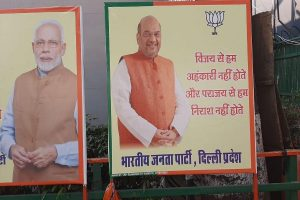 'Defeat doesn't demoralise us': BJP put up posters at party office ahead of election results