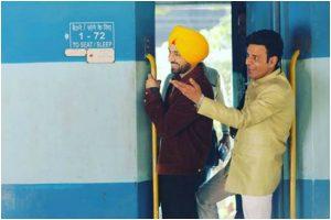 Suraj Pe Mangal Bhari: Makers share first glimpse of film