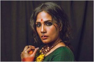 Richa Chadha unveils intriguing look from her next film