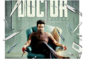 Doctor: Sivakarthikeyan unveils first look poster on his birthday