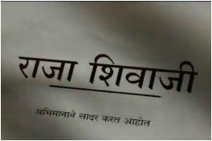 Riteish Deshmukh and Nagraj Manjule collaborate for trilogy on Chhatrapati Shivaji