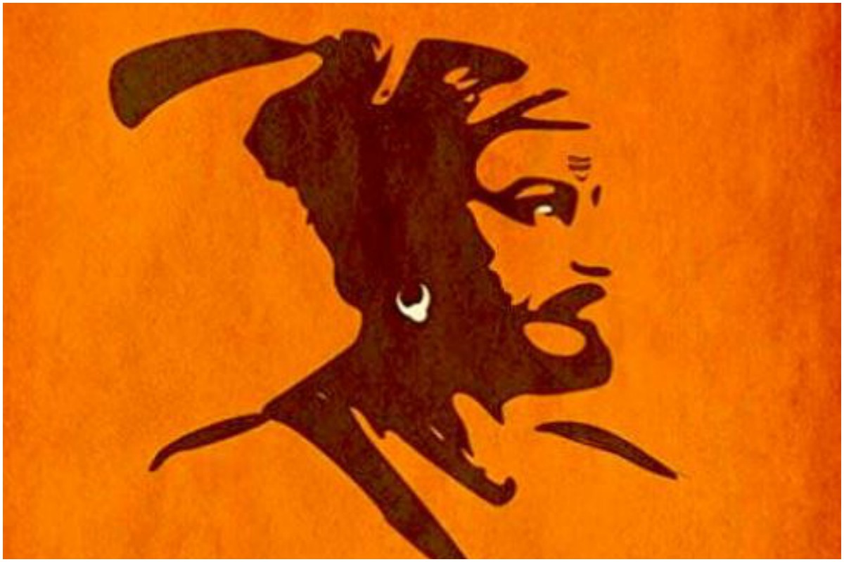 Chhatrapati Shivaji Maharaj Jayanti 2020: Best wishes, images, greetings, quotes, WhatsApp statuses and gifs to share