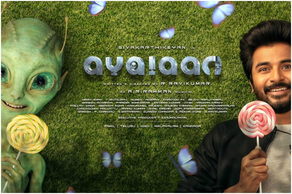 Sivakarthikeyan's 'Ayalaan' first look out