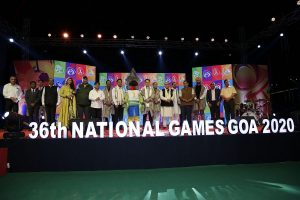 36th National Games: Mascot Rubigula takes centrestage at launch event