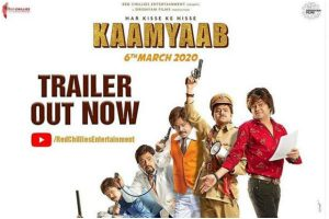 Watch | Sanjay Mishra starrer 'Kaamyaab' trailer out