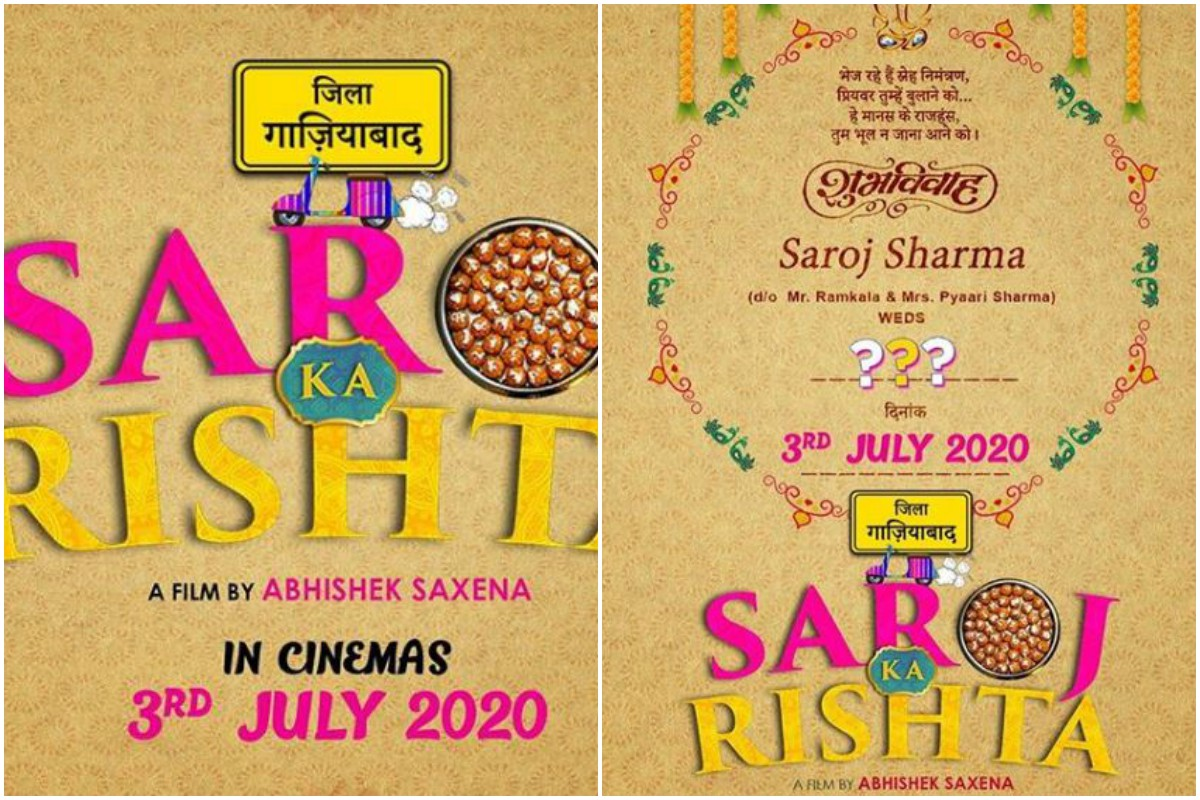 Supriya Pathak, Sanah Kapur, Saroj Ka Rishta