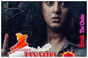 Southern beauty Anushka Shetty extends support to PM Modi's 'Janata Curfew'