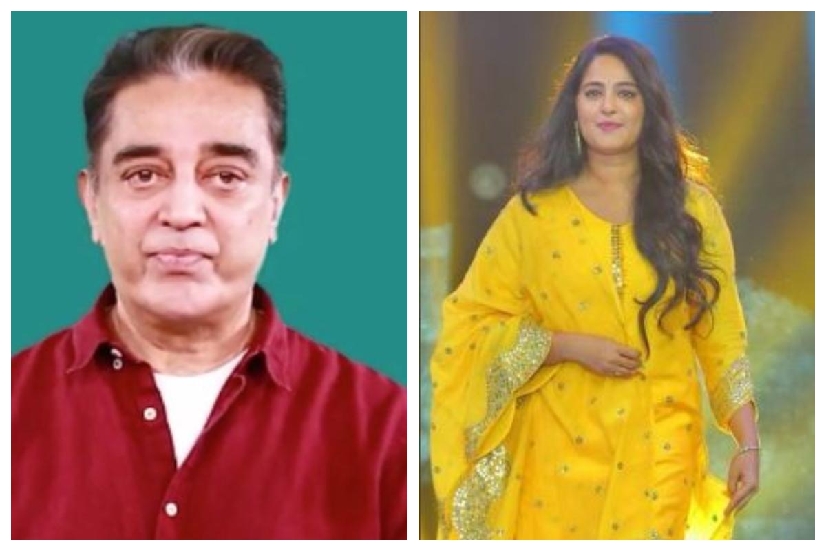 Vettaiyaadu Vilaiyaadu, Kamal Haasan, Anushka Shetty
